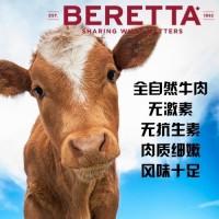 牛肉 (32)