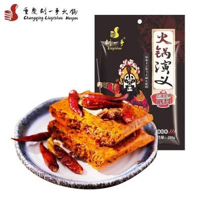 刘一手演义火锅底料-红汤锅