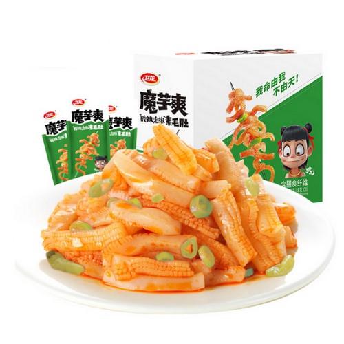 Lee Kum Kee less sodium soy sauce