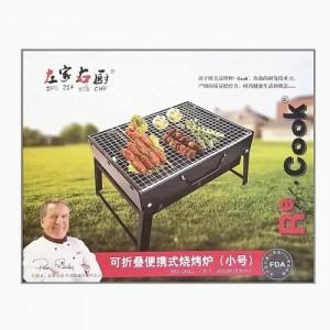 左家右厨 可折叠便携式烧烤炉(小号)